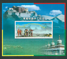 China 2001-28 Qinghai Tibet Railway S/S Transport 青藏鐵路