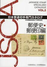 JSCA Japan Volume 3 1871-1945 catalogue catalogus Katalog catalogo Japon Nippon