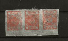 More details for nepal(y-013) sg35 1/2an  orange imperf strip of 3 un-used mint thin paper £1000+