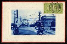 Japan Stamps 1913 Postcard Yotsubashi Osaka - Aurora IL