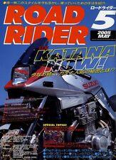 [BOOK] Road Rider 5/2005 Suzuki Katana GSX GSX1100S Yoshimura 1135R AMA Suzuka