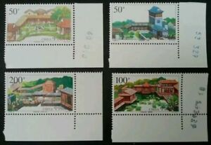 [SJ] China 1998 Garden Of Lingnan Place Building (stamp with corner margin) MNH
