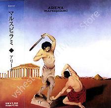 MARSUPILAMI ARENA CD MINI LP OBI English progressive rock band album new