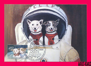 TRANSNISTRIA 2020 Space Soviet Russia Dogs Cosmonauts MaxiCard Maximum Card