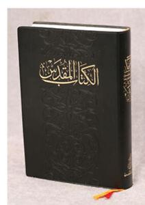 Arabic Holy Bible 62 (double column) كتاب مقدس