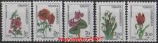 TURKEY 1984, REGULAR ISSUE STAMPS OF WILD FLOWERS MNH