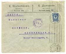 Russian Djatsckowa Official Cover w Stamp Sent to Denmark 1916 Military Censor