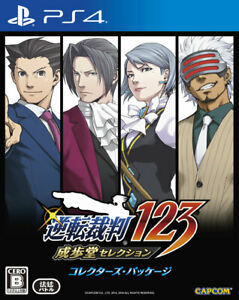 Ace Attorney 123 Naruhodo Selection Collector's Package Sony PS4 From Japan NEW