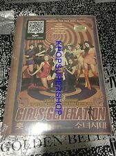 Girls' Generation Mini Album Vol. 3 - Hoot CD NEW Sealed K-POP KPOP SNSD