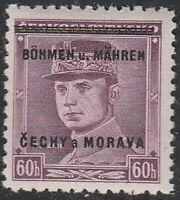 Stamp Germany Bohemia Czechoslovakia Mi 008 Sc 008 1940 WW2 3rd Reich MH