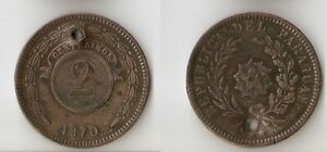 Paraguay 2 CENTIMOS 1870 holed