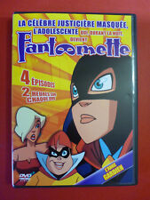 Fantomette Guardian Angel DVD French Cover Bilingual
