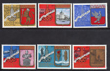 1977 Russia USSR SC B107-B112 MNH Mint - Summer Olympic Games, Moscow*