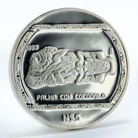 Mexico 5 pesos Stone carving representation of Crocodile proof silver coin 1993