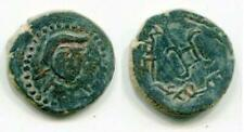 (17573)Chach, Ruler Nirt, 7-8 Ct AD