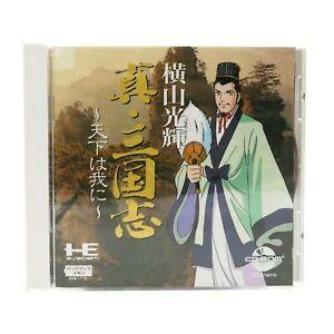PC Engine CD Shin San Goku Shi Tenka wa Ware ni NXCD2009 JAPAN CIB, boxed great