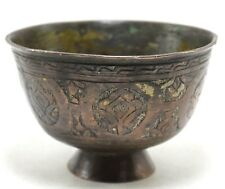 Antique Mughal Islamic Calligraphy Stamp Religious Copper Bowl Collectible.G3-73