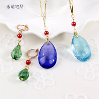 Anime Howl's Moving Castle Cosplay Necklace & 2 PCS Earring Ring Ear Clip Gift