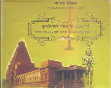 1000 years Brihadeeswara Temple 1010-2010  UNC Set Rs. 5 Hyd Mint