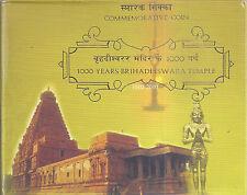 1000 years Brihadeeswara Temple 1010-2010  UNC Set Rs. 5 Hyd Mint