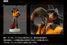 Banpresto Dragonball Z SCultures Tenkaichi 3 Part.4 Son Gokou/Goku Figure DBZ161