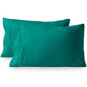 Premium 1800 Platinum Collection Ultra-Soft Double Brushed Pillowcase Set