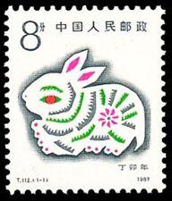 PRC China 1987 / T112 / Mi.#2101 / Complete Set / MNH / (**)