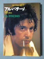 Al Pacino - Acting school of enthusiasm solitary love (Cine album 37) Japan Book