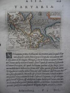 Tartaria California map Botero 1599