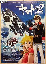 Space Battleship Yamato 2202: Warriors of Love 1 Promotional Poster Type A