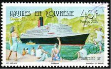 French Polynesia 2016 40f Ship Queen Elizabeth 2, Fine Used