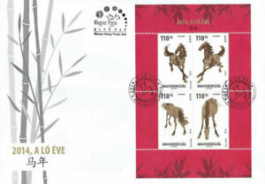 [SJ] Hungary Year Of The Horse 2014 Lunar Chinese Zodiac Painting Drawing (FDC)