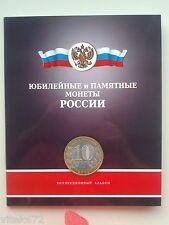 ALBUM FOR 84 Jubilee and memorable coins RUSSIA 10 RUBLES BIMETALLIC