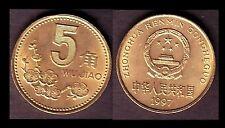 ★★ CHINE ● 5 JIAO 1997 ● E11 ★★