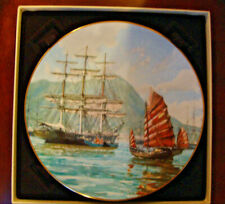 Royal Doulton Plate Hong Kong Limited Edition 1979 with Box