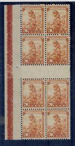 z526 MEXICO Sc RA13B Gutter Block 8 MNH 1c Pro University Indian Mother & 1934