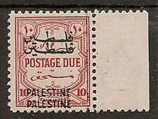 PALESTINE 1948 POSTAGE DUE P12 10m DOUBLE OVPT PD28b MNH CAT £110
