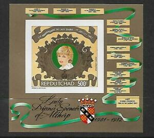 1982 Lady Di Mini Sheet Complete MUH/MNH as Issued