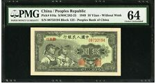 China 1949 Peoples Republic of China 10 Yuan Pick 816a.  PMG MS64