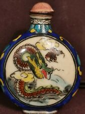 Antique Chinese Enamel On Copper Snuff Bottle With Hand Painted Dragon