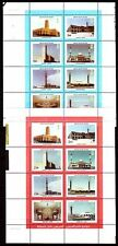 Saudi Arabia 2003 ** Mi.1431/46 Moscheen Mosques Religion Islam