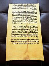Antique Médiéval Torah ANTIQUE MANUSCRIT Ben Ezra synagogue Egypte