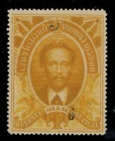 1888 Thailand Siam King Chulalongkorn Revenue 6 on 1 Tical Mint BF#16