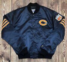 Vintage STARTER NFL Chicago Bears Satin Jacket Blue XL EUC
