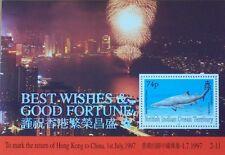 BRITISH INDIAN OCEAN TERRITORY BIOT - HONG KONG RETURN TO CHINA 1997 MINI SHEET