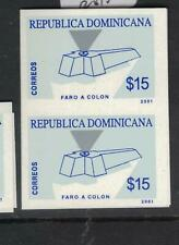 Dominican Republic SC 1375 Imperf Proof Vertical Pair MNH (4dwr)
