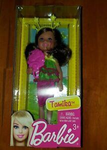 Mattel Barbie Chelsea & Friends Doll TAMIKA Amusement Park Theme NEW