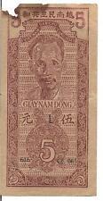 VIETNAM NORTH, 5 DONG, Ho Chi Minh @ top, ND(1947)