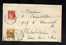 1933 Marseille Shanghai CHina France Cover to USA