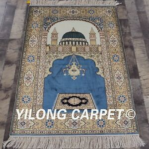 YILONG 2.8'x4' Handknotted Silk Carpet Religious Oriental Pray Floor Rug L67B